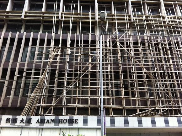 bamboo_scaffolding